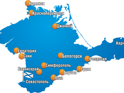 Крымский IT-Кластер за протекцию IT-компаний региона