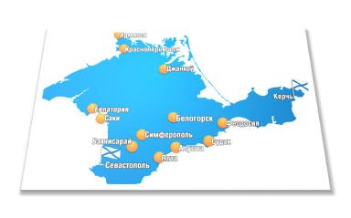 Крымский IT-Кластер разработал Стратегию развития ИТ отрасли Крыма на период 2015-2020 гг.