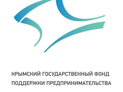 Крымский государственный фонд поддержки предпринимательства стал партнёром стартап-школы «Фрегат Акселератор»