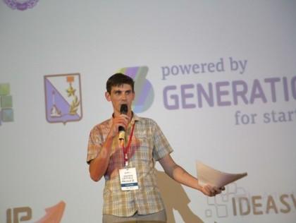Крым выходит на новый инновационный уровень. 24 июня состоялся конкурс инновационных проектов Стартап Фрегат