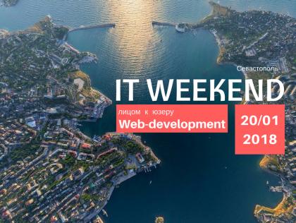 IT Weekend: Лицом к юзеру